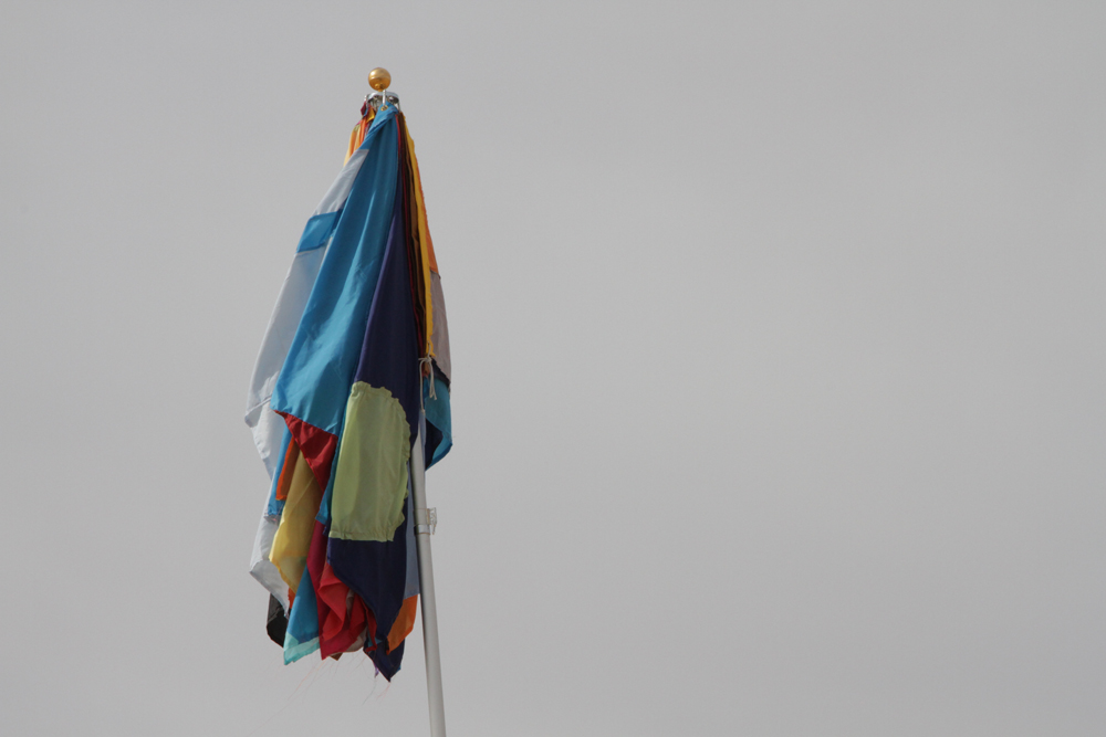 Flags17